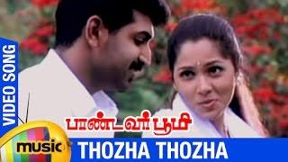 Pandavar Bhoomi Tamil Movie Songs   Thozha Thozha Video Song   Arun Vijay   Rajkiran   Shamitha