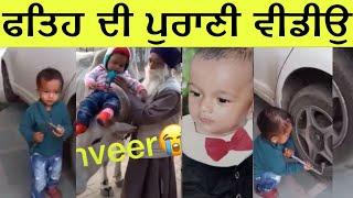 Fatehveer's Old Video 😥 | Fatehveer Di Purani Video
