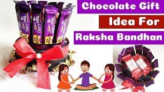 DIY Rakhi Gift For Brother / Sister | Chocolate Gift Idea