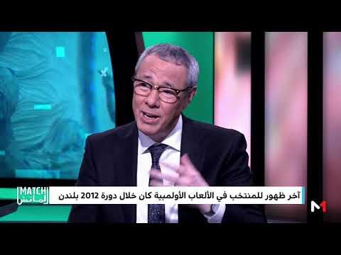 العرب اليوم - الإدريسي يعلق على الاعتراض المغربي بشأن لاعب منتخب الكونغو الديمقراطية
