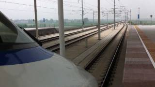 preview picture of video 'Chinese High-Speed train passing through Chuzhou and Dingyuan'
