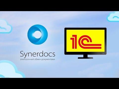 Видеообзор Synerdocs