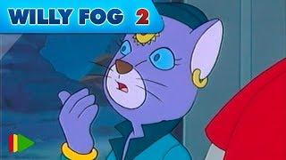 Вилли Фог 2 - 23 | Мультфильмы |