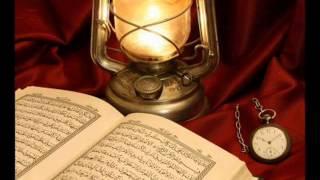 surah Al An'am Maher Al Muaqily