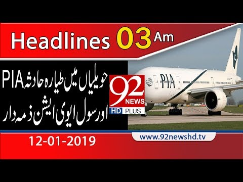 News Headlines  3:00