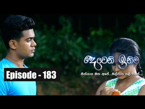Deweni Inima | Episode 183 18th October 2017