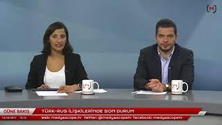 Güne Bakış (13 Ekim 2017) Konuk: Ahmet Kasım Han