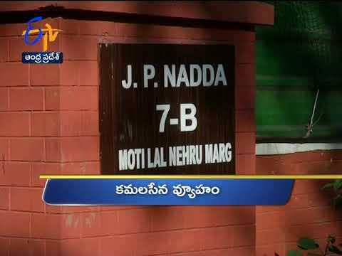 10 AM | Ghantaravam | News Headlines | 23rd January 2020 | ETV Andhra Pradesh