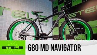 Видео: Обзор велосипеда STELS Navigator 680 MD 2017