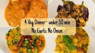 4 Indian Dinner Veg Sabji under 30 minutes - No onion No Garlic dinner recipe with Roti or Rice