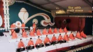 Hain Kabil Nahin Hum : Bhajan | Divya Jyoti Jagrati Sansthan