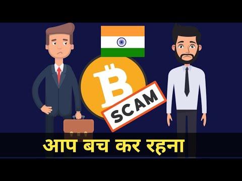 Bitcoin rinkos vertė gbp