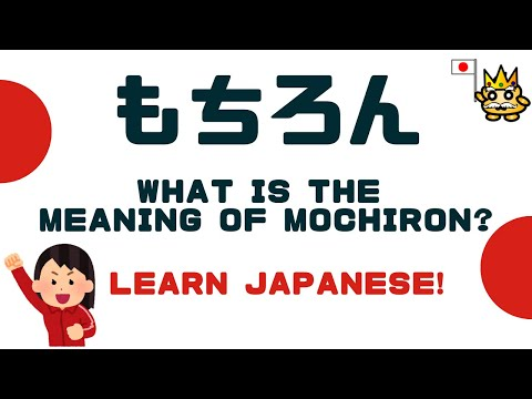 Quick Japanese phrases! How to say