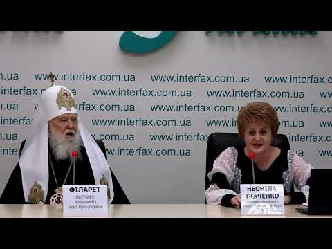 Press conference by Patriarch of Ukrainian Orthodox Church of Kyiv Patriarchate Filaret