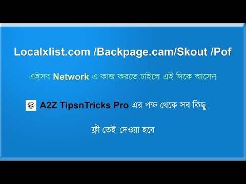 skout pof backpage cl and localxlist working full package totally