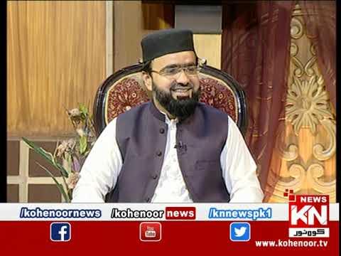 Rah -E- Falah Program 30 May 2021 | Kohenoor News Pakistan