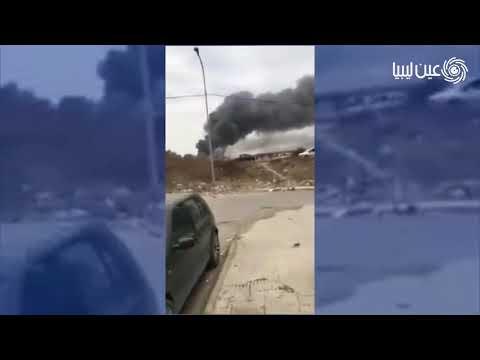 قصف جوي لطيران حفتر يطال المدنيين في تاجوراء