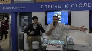 Своими глазами: Дмитрий Володихин. ММКВЯ—2018