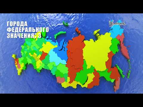 КАРТА РОССИЙСКОЙ ФЕДЕРАЦИИ / РОССИЯ / RUSSIAN FEDERATION