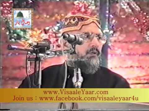 Dr.Muhammad Tahir Ul Qadri(Insan Ka Safar,Nafsani Ghar Se Ruhani Ghar Tak)By Visaal