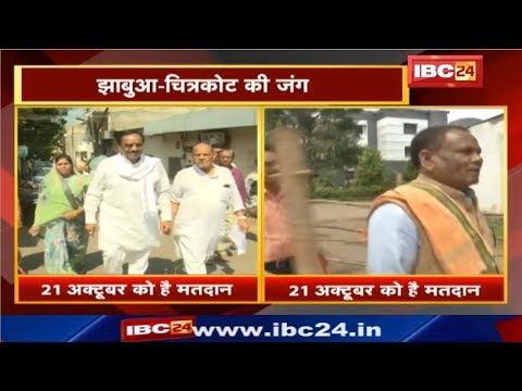 Jhabua By-Election : Congress Candidate Kantilal Bhuria Vs BJP Candidate Bhanu Bhuria