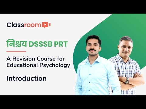 निश्चय DSSSB PRT: A Revision Course for Educational Psychology | Introduction