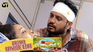 Kalyanaparisu Tamil Serial - கல்யாணபரிசு | Episode 1341 - Promo | 20 July 2018 | Sun TV Serials