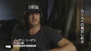 【ウォーキング・デッド】第7話:インタビュー