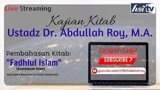 Fadhlul Islam (Keutamaan Islam)
