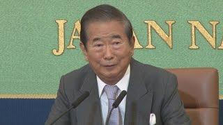 「悔いはない」引退表明の石原慎太郎氏が会見