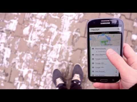 Video of ETransport