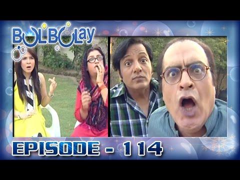 Bulbulay Ep 114 - ARY Digital Drama