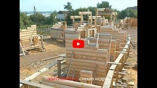 Дом в 3-х уровнях Post & beam 250 м2 из кедра | Эксклюзивные кедровые дома | izkedradom.ru