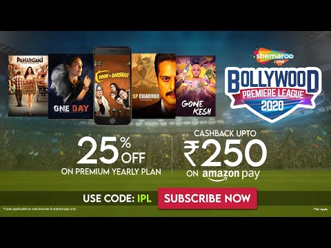 Bollywood Premiere League(2020) | 25% On Premium Yearly Plan | Exciting Offers