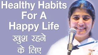 Healthy Habits For A Happy Life: Part 9: BK Shivani (Hindi)
