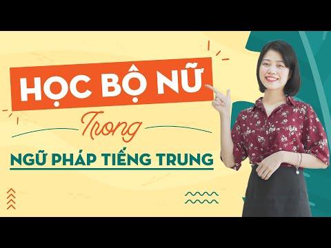 Học Bộ Nữ trong ngữ pháp tiếng Trung