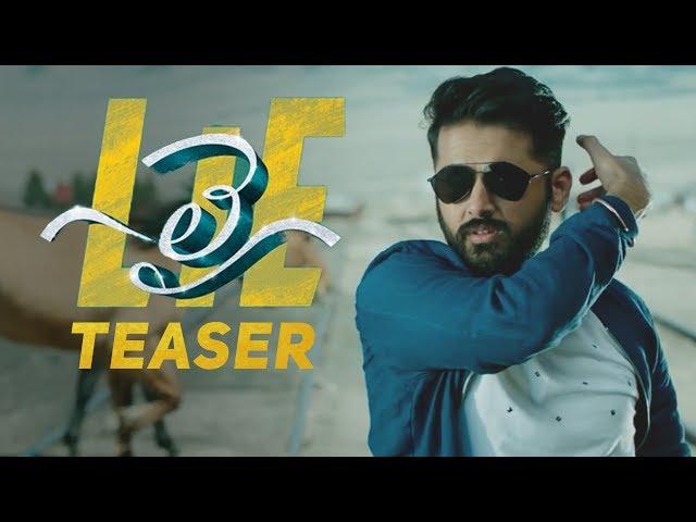 LIE Telugu Movie Teaser | Nithiin, Arjun, Megha Akash | Mani Sharma