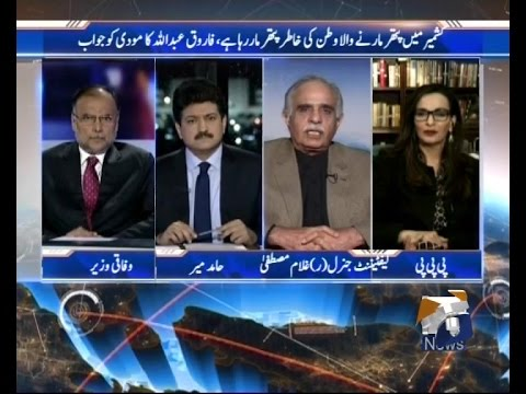 Capital Talk 05-April-2017