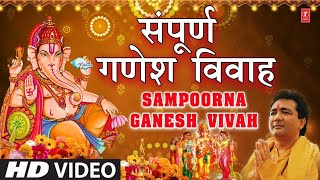 संपूर्ण गणेश विवाह Ganesh Vivah Full By Gulshan Kumar [Full Song] I Shree Ganesh Vivah, Bhakti Sagar - Download this Video in MP3, M4A, WEBM, MP4, 3GP
