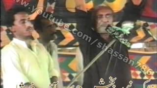 preview picture of video 'Zakir Nabi Bakhsh Joiya of Khushab | Majlis at Rawalpindi'