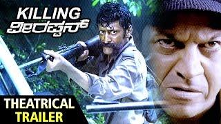 Killing Veerappan Kannada Theatrical Trailer