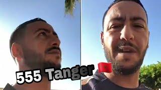 Lacrim Prépare Un Grand Concert à 555 Tanger ( Morocco) 🔥🔥🔥🔥