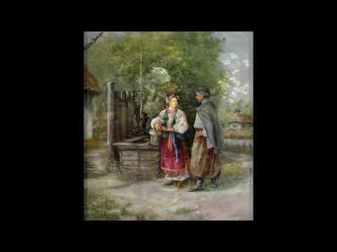 Светлана и Эдуард Ханок - Верба (Бiля млину калина).