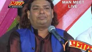 Kalali Daru Dakharo | Rajasthani Live HD Video | Kaluram Bikharniya | Manvar Ro Pyalo