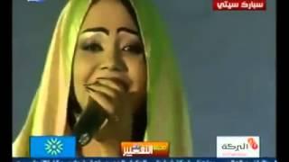 اغاني حصرية فاطمة عمر فرحانة بيك أنا يا جناي تحميل MP3