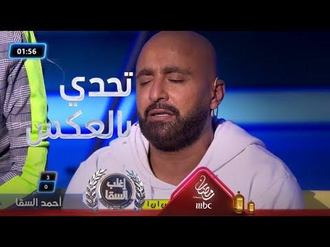 """أحمد السقا يغلب وليد توفيق في """"إغلب السقا"""""""