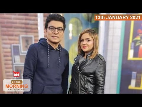 Good Morning With Dr Ejaz Waris 13 January 2021 | Kohenoor News Pakistan