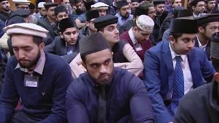 2017 (Waqifin-e Nau Khuddam – 05. Februar)
