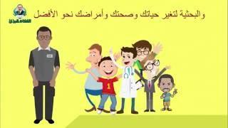 Doctor Jameel Alqudsi Dweik 06/23/2017