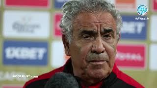 تصريح احترافي من فوزي البنزرتي بعد فوزه على حوريا كوناكري بالدار البيضاء